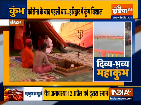 Kumbh mela preparations underway amid corona fear | Watch Special report