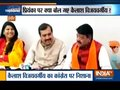 Congress banking on 'chocolaty' faces for Lok Sabha polls, says Kailash Vijayvargiya