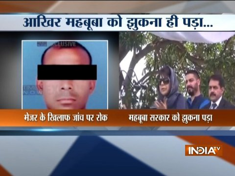 Supreme Court puts probe against Army Major Aditya Kumar on hold