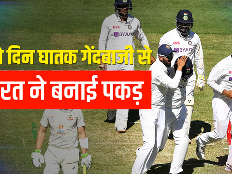 AUS vs IND, 2nd Test: Ajinkya Rahane's captaincy, bowlers shine as India emerge on top after eventful day 1