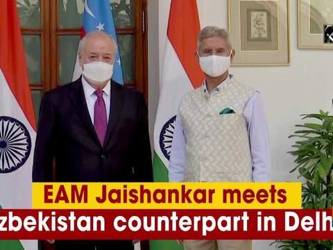 EAM Jaishankar meets Uzbekistan counterpart in Delhi