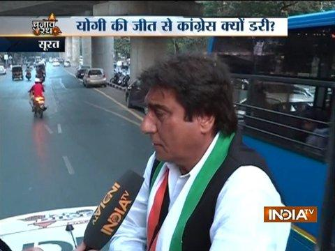Chunav Rath: Raj Babbar on UP civic poll result