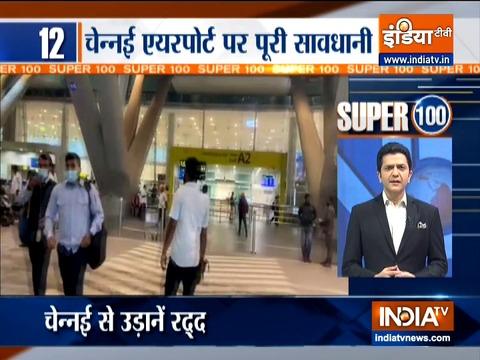 सुपर 100 |  Cyclone Nivar: चक्रवात निवार के चलते चेन्नई एयरपोर्ट से आने जाने वाली 26 फ्लाइट्स हुईं रद्द