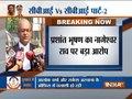 Many serious charges against Nageshwar Rao: Prashant Bhushan