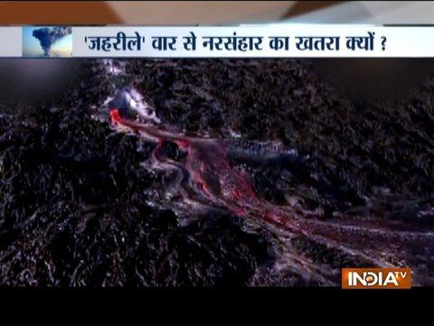 स्पेशल शो: दक्षिण अमेरिका में अचानक ज्वालामुखी विस्फोट के बाद भागे लोग