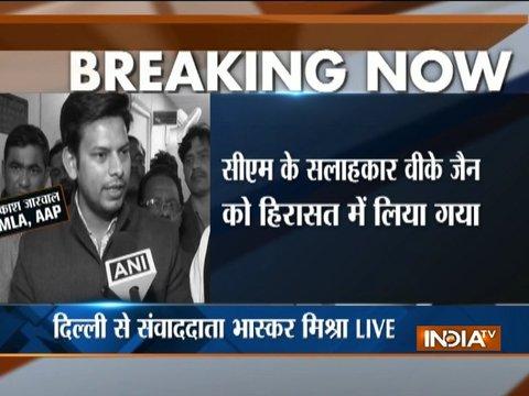 Delhi Chief Secretary assault case: Police arrest CM Arvind Kejriwal adviser VK Jain