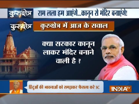 Kurukshetra | November 2, 2018: Will Ram Mandir be constructed before the 2019 Lok Sabha Elections?