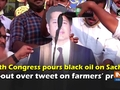 Youth Congress pours black oil on Sachin's cut-out over tweet on farmers' protest