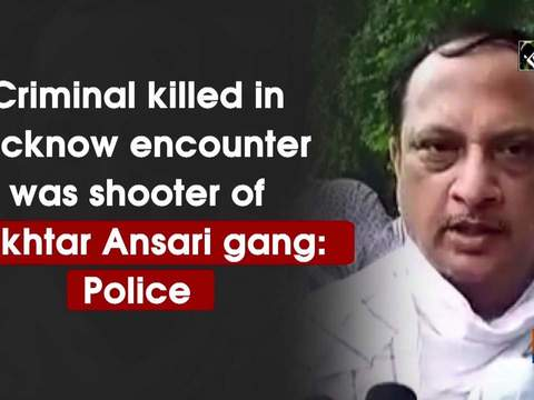 Criminal killed in Lucknow encounter was shooter of Mukhtar Ansari gang: Police