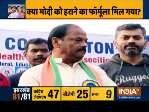 Special Report | Reasons why the BJP lost Jharkhand Assembly election