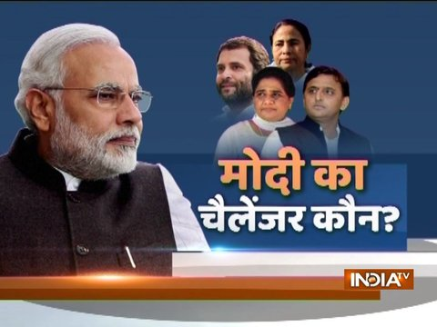 Who will emerge as the biggest challenger for PM Modi ahead of 2019 Lok Sabha polls?
