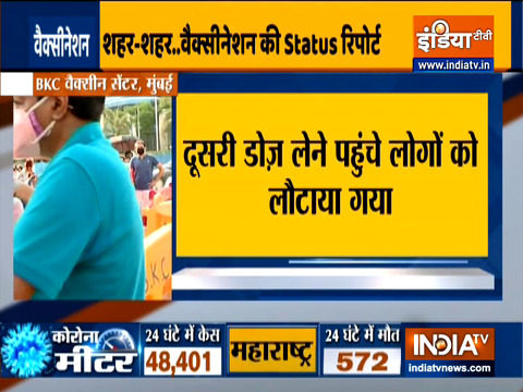Public facing shortage of vaccine in different places | Watch ground report
