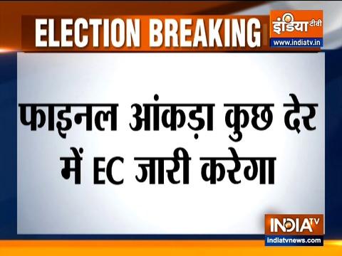 बिहार विधानसभा चुनाव: मतदान प्रतिशत 55% से अधिक होने की संभावना, चुनाव आयोग जल्द ही आधिकारिक डेटा जारी करेगा