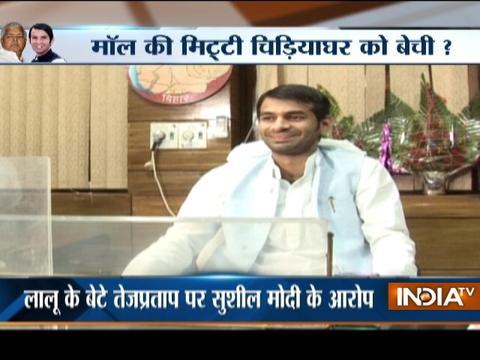 Soil Purchase Scam: BJP demands sacking of Lalu's minister son Tej Pratap over alleged graft