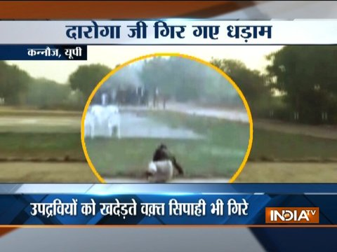UP: Cops fail to control mob as a part of mock drill in Kannauj