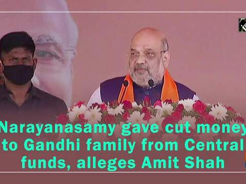 Narayanasamy gave cut money to Gandhi family from Central funds, alleges Amit Shah