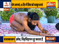 How yogasanas keep your liver healthy? Learn from Swami Ramdev