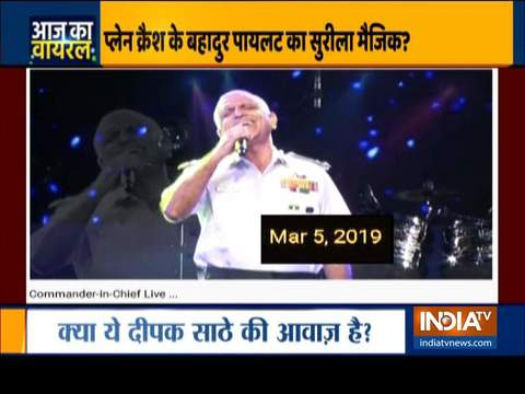 Watch India TV's show Aaj ka Viral | August 15, 2020