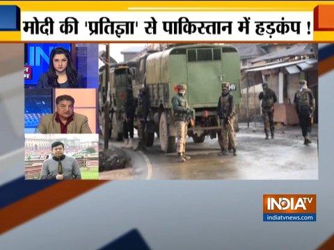 भारत की सर्जिकल स्ट्राइक के डर से पीओके में पाकिस्तान ने आर्मी कैंपों को शिफ्ट किया