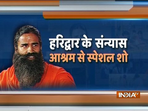 India TV special show: First day of Swami Ramdev's sanyas class at 'rishigram' in Haridwar