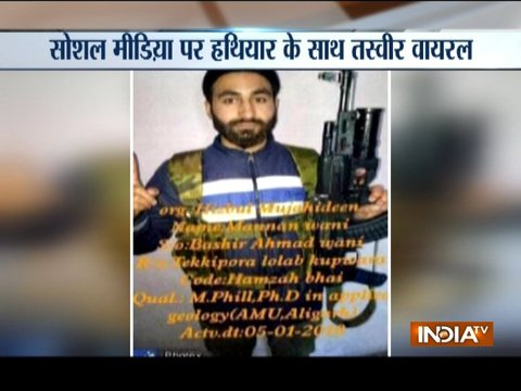 AMU scholar from Kashmir likely to have joined Hizbul Mujahideen suspect family