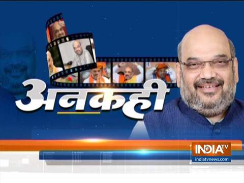 Watch India tv's special show on Home Minister Amit Shah