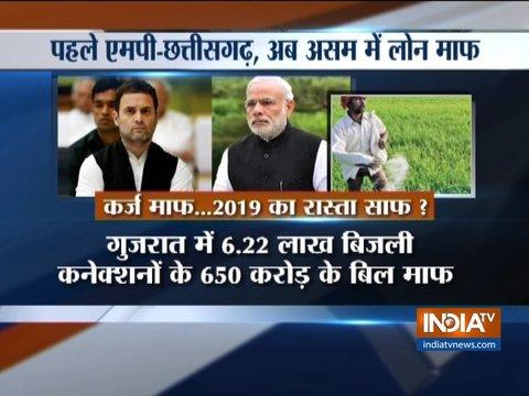 गुजरात, असम सरकार ने किसानों के लिए ऋण राहत की घोषणा की
