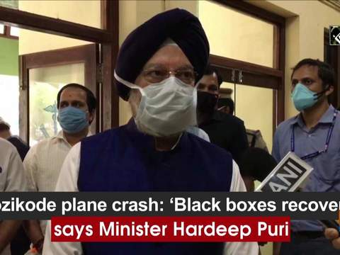 Khozikode plane crash: 'Black boxes recovered', says Minister Hardeep Puri