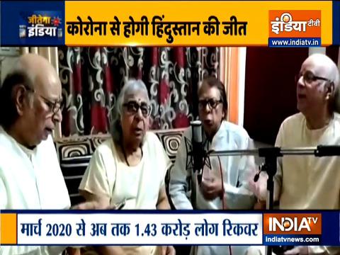Watch Sharma Bandhu's 'Harega Corona' song spreading the positiveness amid Covid Crisis   Jitega India