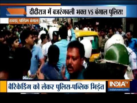 हावड़ा में सड़क पर हनुमान चालीसा का पाठ करने पर पुलिस और भक्तों के बीच हुई झड़प
