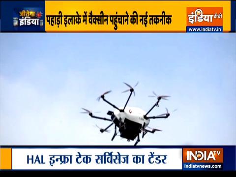 जीतेगा इंडिया | भारत का पहला मेडिकल ड्रोन डिलीवरी ट्रायल 18 जून से होगा शुरू