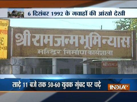 25th Anniversary of Babri Masjid Demolition: Heavy security deployed in Ayodhya