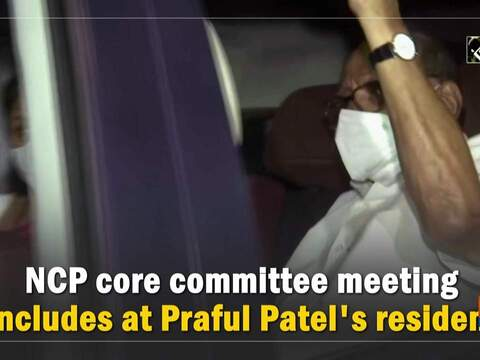 NCP core committee meeting concludes at Praful Patel's residence