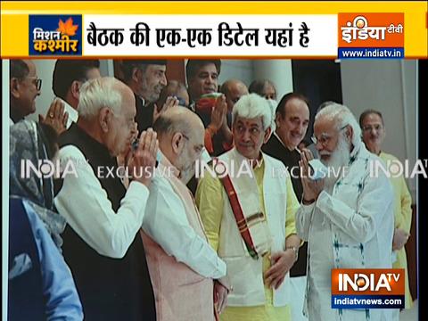 जम्मू-कश्मीर के नेताओं के साथ पीएम मोदी की मुलाकात कितनी अहम?