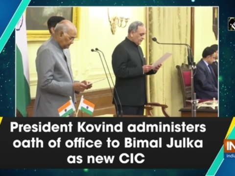 President Kovind administers oath of office to Bimal Julka as new CIC