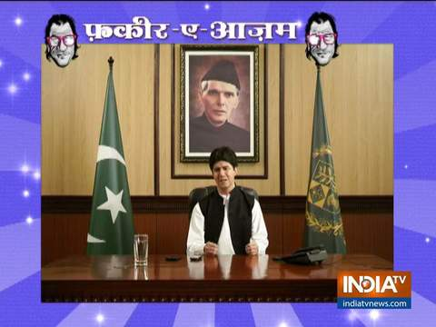 Fakir-e-Azam: Pakistan's efforts to internationalise Kashmir issue falls flat, watch political satire