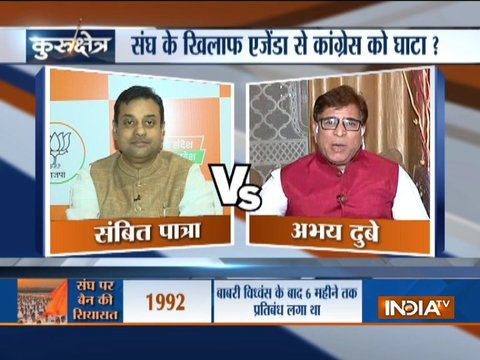 Kurukshetra | November 11, 2018: Will agenda against RSS cost Congress dearly in MP?