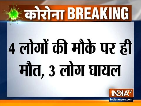 मुंबई-अहमदाबाद हाईवे पर तेज़ रफ़्तार गाडी ने 7 लोगों को कुचला, 4 की मौत