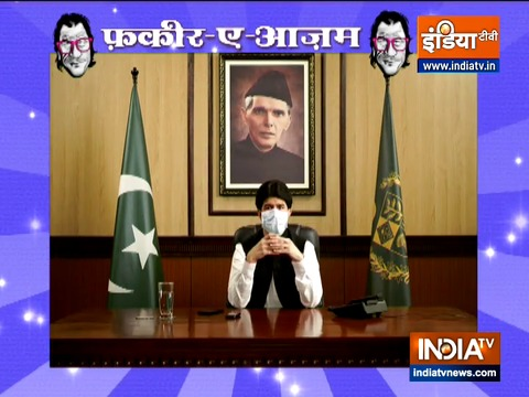 Fakir-e-Azam: How Imran Khan is chilled out in fight against COVID-19, watch political satire