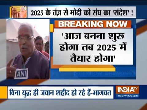 आरएसएस के भैयाजी जोशी ने राम मंदिर निर्माण पर अपने बयान पर दी सफाई