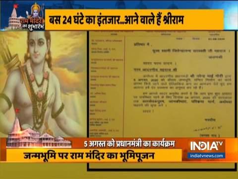 राम मंदिर 'भूमि पूजन' के लिए तैयारी लगभग पूरी