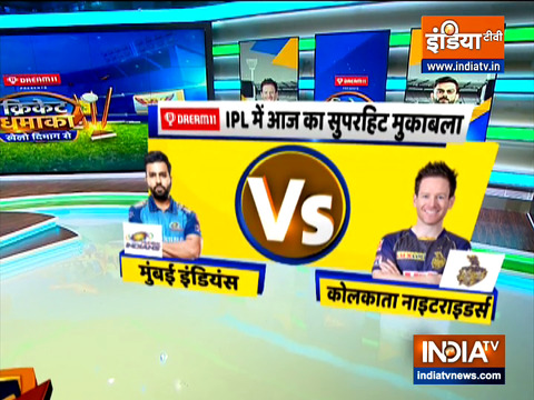 IPL 2021: Kolkata win toss; Rohit Sharma returns to Mumbai Playing 11