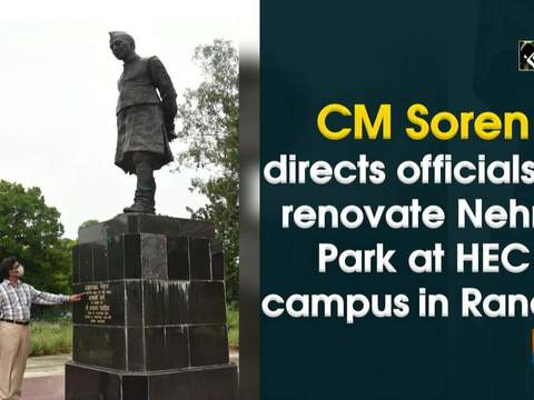 CM Soren directs officials to renovate Nehru Park at HEC campus in Ranchi