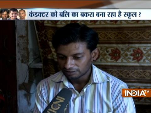 Gurugram Ryan International School Murder: Exclusive interview of bus driver on India TV