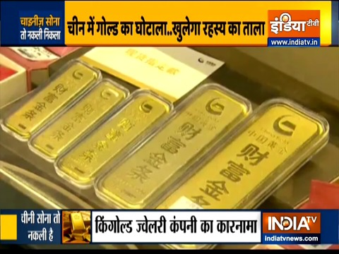 China hoards fake gold in its national reserve