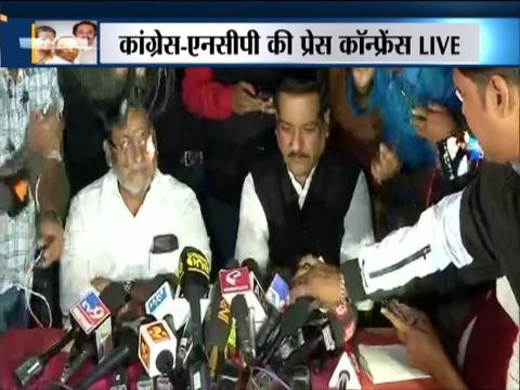 महाराष्ट्र में शिवसेना के साथ कांग्रेस-NCP की सरकार बनाने पर अभी फैसला नहीं, पृथ्वीराज चव्हाण का बयान