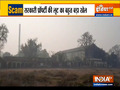 UP sugar mill scam: ED attaches property worth over Rs 1,000 crore
