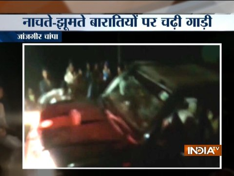 Caught on camera: 22 injured as car runs over wedding attendees in Chhattisgarh's Janjgir