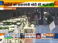 Pulwama Attack: Mortal remains of martyred jawans brought to Delhi, PM Modi pays tribute