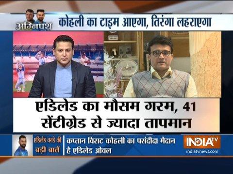 अंबाति रायुडू के रहते महेंद्र सिंह धोनी नहीं खेलेंगे नंबर चार पर- सौरव गांगुली